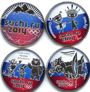 """Цветные монеты серии """"Олимпийские игры в Сочи 2014"""""""