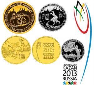 Монеты серии «XXVII Всемирная летняя Универсиада 2013 года в г. Казани»