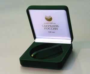 Фирменная упаковка для монет и медалей от Сбербанка
