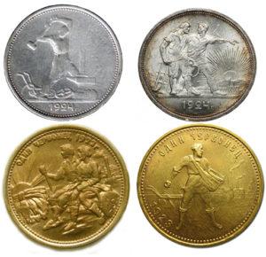 Золотые и серебряные монеты СССР