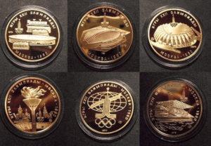 Золотые монеты СССР к Олимпиаде-80