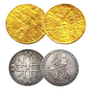 Золотые и серебряные монеты Петра 1