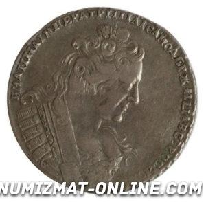 Монета 1 рубль 1732 г.
