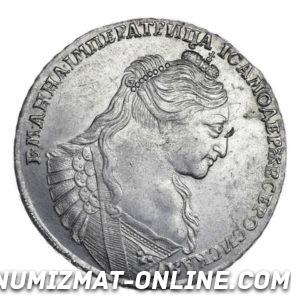 Монета 1 рубль 1734 г.