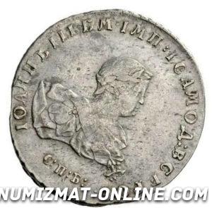 1 рубль 1741 г. гурт узорчатый