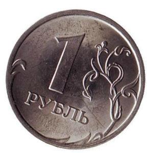 1 рубль 2009 г. магнитные