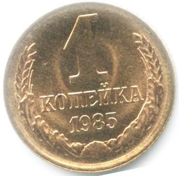 1832 год в россии