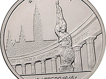 5 рублей 2016 года Вена