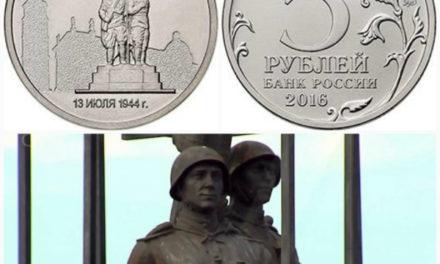 Литва раскритиковала ЦБ РФ за выпуск памятных монет с изображением скульптур в Вильнюсе
