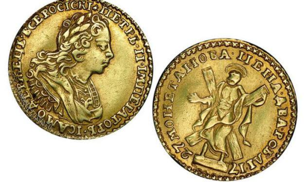 Монеты Петра 2 (каталог и стоимость царских монет 1727-1730)