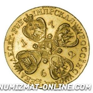 Монеты Петра 3