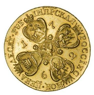 Монеты Петра 3 (каталог и стоимость царских монет 1762 года)