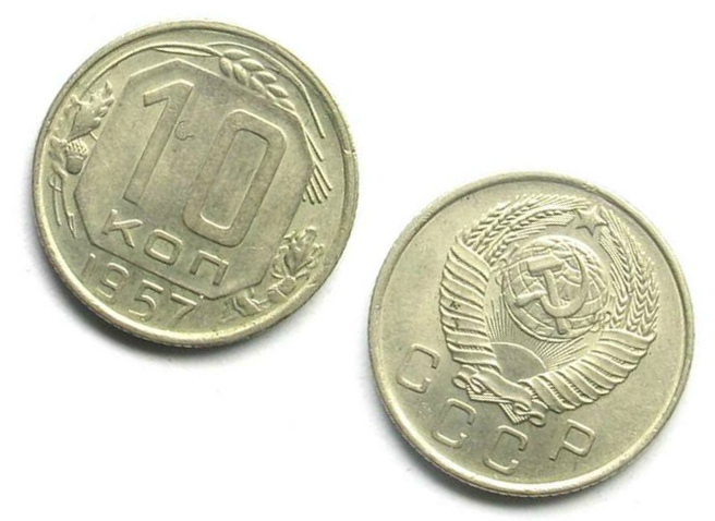 Металл входящий в сплав монеты в сша