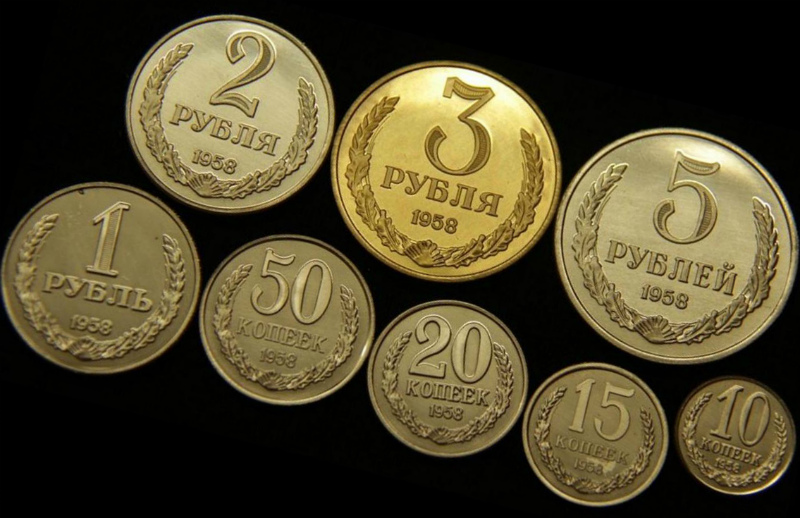 Монеты СССР 1958 года: стоимость, редкие разновидности