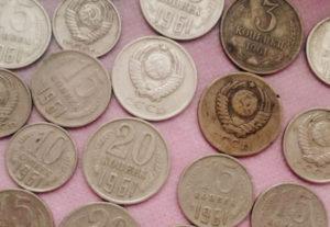Монеты СССР 1961 г.
