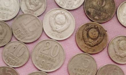 Монеты СССР 1961 года: стоимость, редкие разновидности