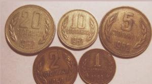 Монеты СССР 1962 г.