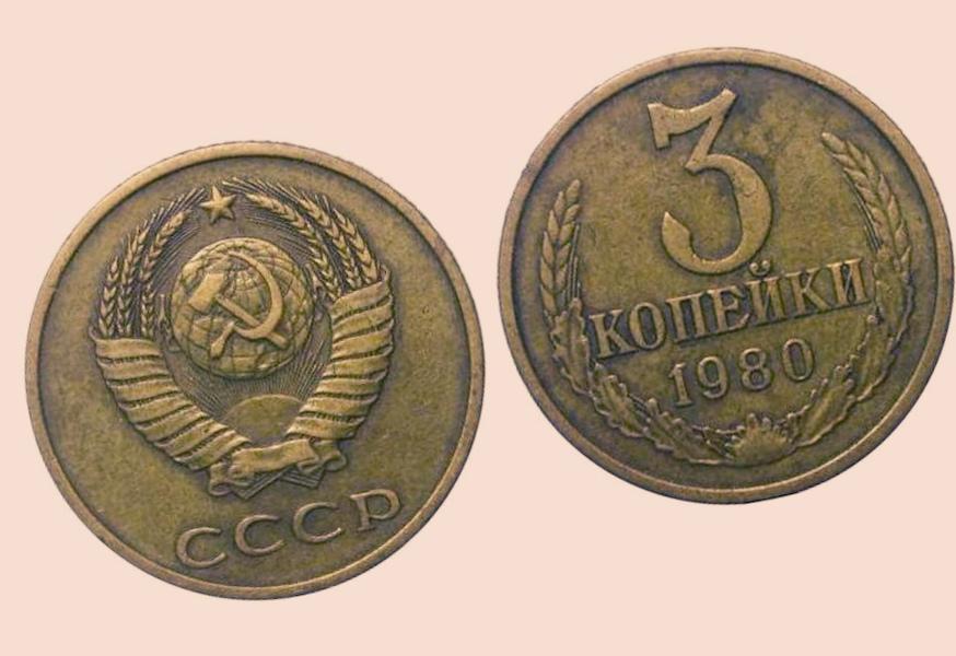 Медные монеты россии цена альбом для монет купить королев