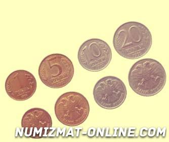 Монеты России 1992 года: стоимость, редкие разновидности