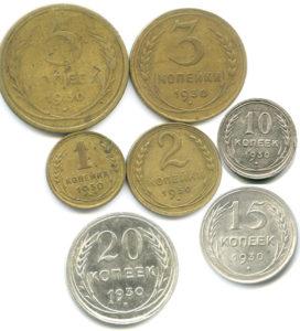 Монеты СССР регулярного чекана 1930 года