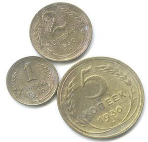Монеты 1930 года