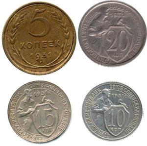 Монеты СССР регулярного чекана 1931 года