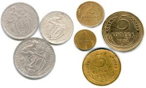 Монеты СССР регулярного чекана 1932 года
