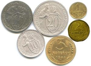 Монеты СССР регулярного чекана 1933 года