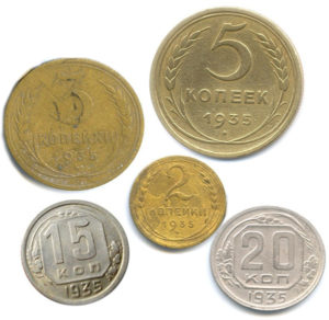 Монеты регулярного чекана 1935 года