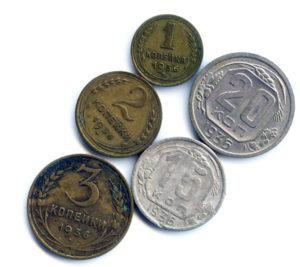 Монеты регулярного чекана 1936 года