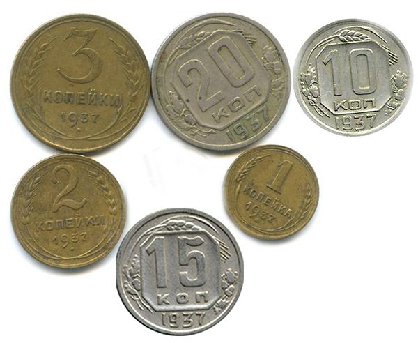 спектральный анализ монет цена