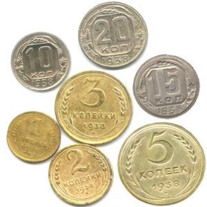 Монеты регулярного чекана 1938 года