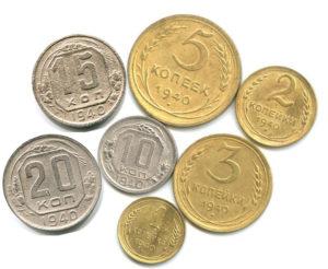 Монеты регулярного чекана 1940 года