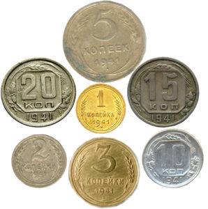 Монеты регулярного чекана 1941 года