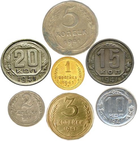 Редкие монеты регулярного чекана монеты ссср рубли пруф