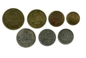Пробные монеты 1947 года
