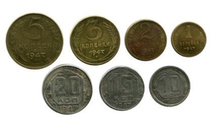 Монеты СССР 1947 года: стоимость, редкие разновидности