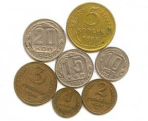 Монеты регулярного чекана 1948 года