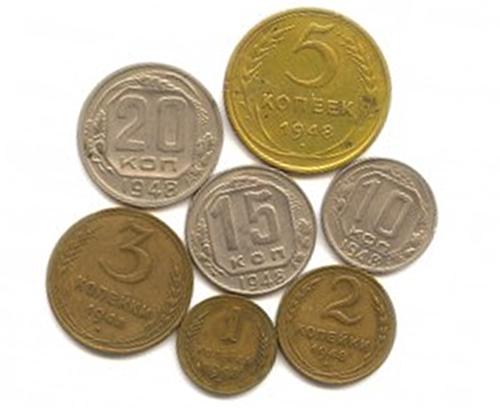 Монеты СССР 1948 года: стоимость, редкие разновидности