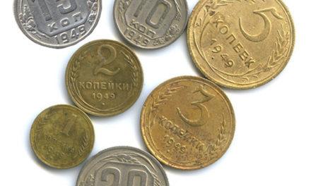 Монеты СССР 1949 года: стоимость, редкие разновидности