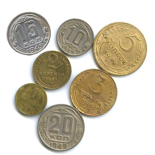 Стоимость монет ссср 1949 банкнота 1000 рублей 1995