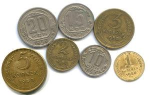 Монеты регулярного чекана 1950 года