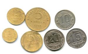 Монеты регулярного чекана 1951 года