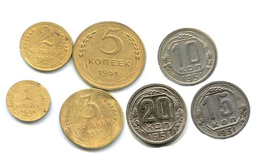Монеты СССР 1951 года: стоимость, редкие разновидности
