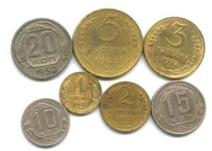 Монеты регулярного чекана 1952 года