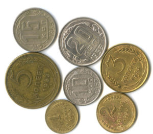 Монеты регулярного чекана 1953 года