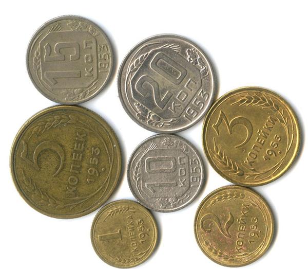 Монеты СССР 1953 года: стоимость, редкие разновидности