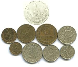 Монеты регулярного чекана 1984 года