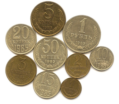 Монеты 1985 года стоимость русская медная монета 4 буквы