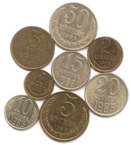 Монеты регулярного чекана 1986 года